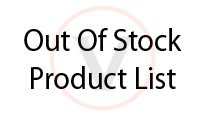 Out of Stock Product List